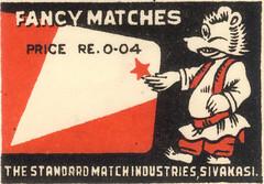 matchindia045