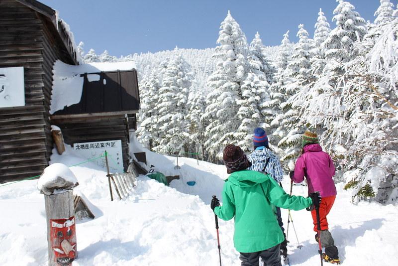 2014-03-09_00052_北横岳
