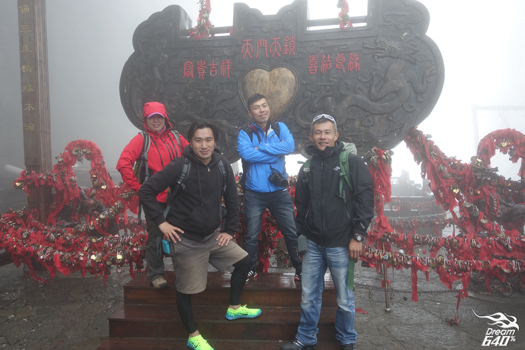 天門山 Tian Men Mountain050