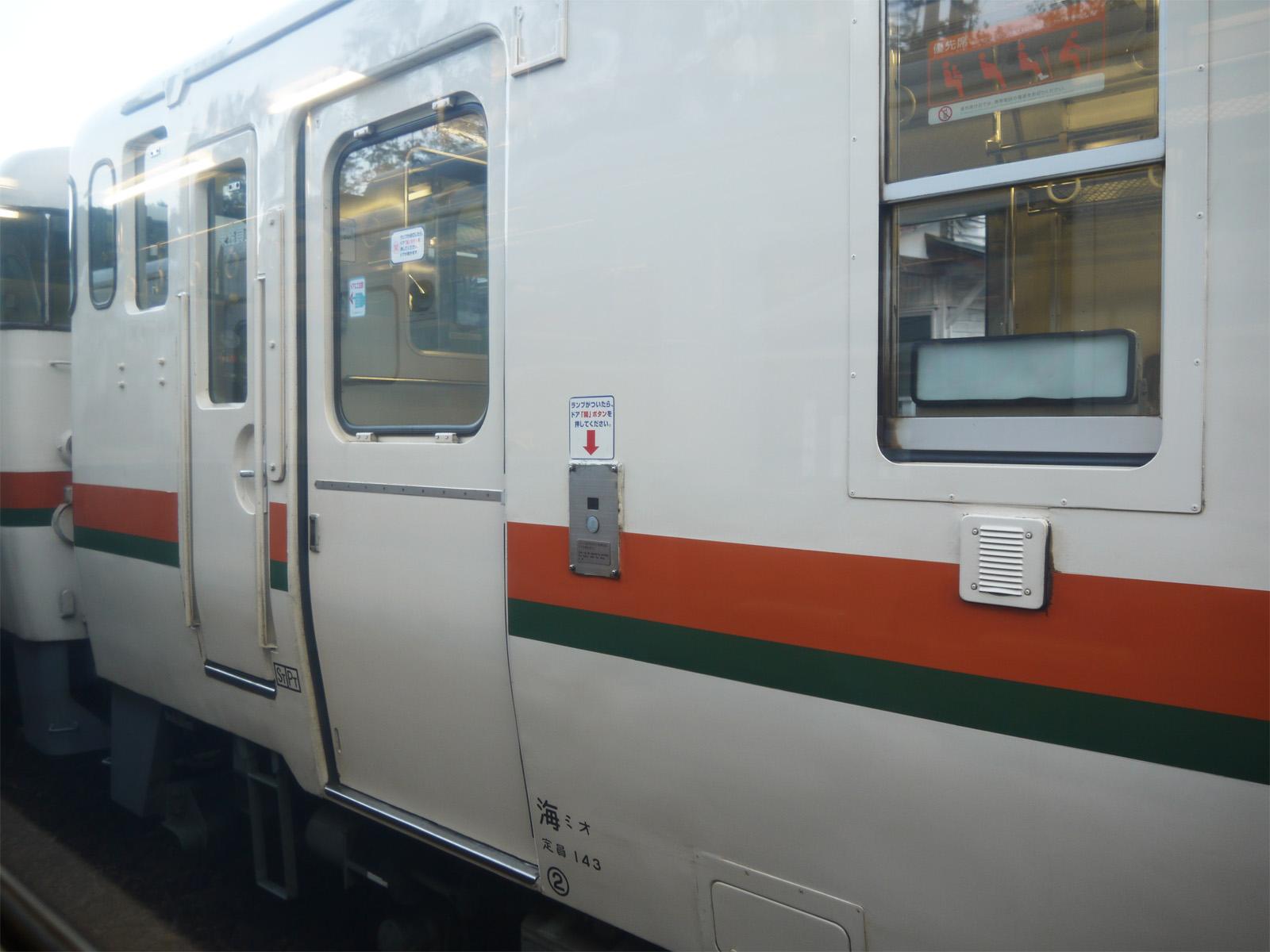 岐阜のワンマン列車