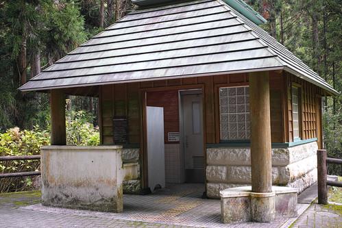 小広峠トイレ