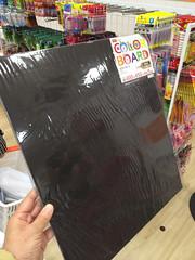 100円ショップのカラーボード