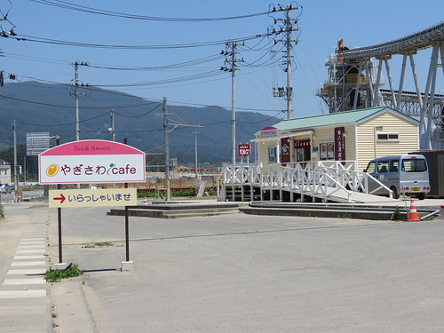 Yagisawa Tea & Sweets Cafe, Kiseki-no-ippon-matsu, Rikuzentakata