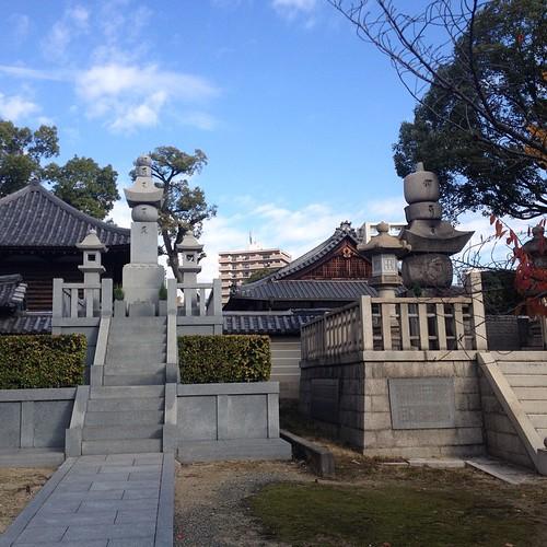 Osaka - Shitennoji Temple