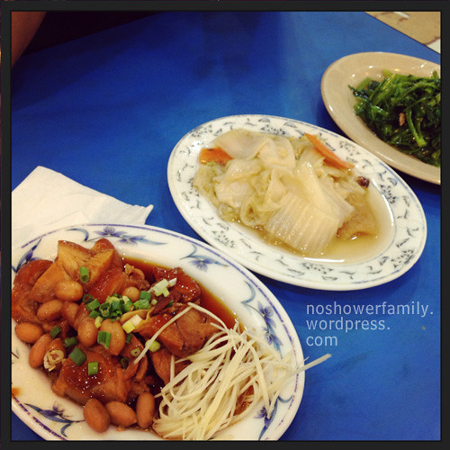 Braised Chinese cabbage, Braised pig's knuckle, Vegetable