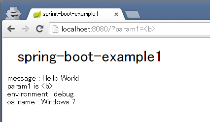 20150104_spring_boot