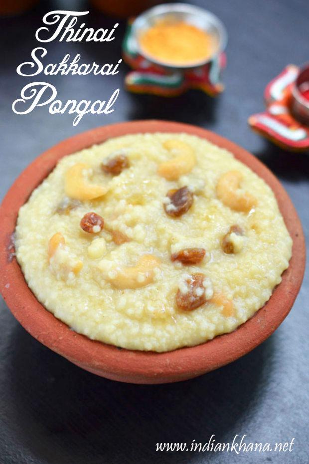 Thinai-Kara-Sakkarai-Pongal