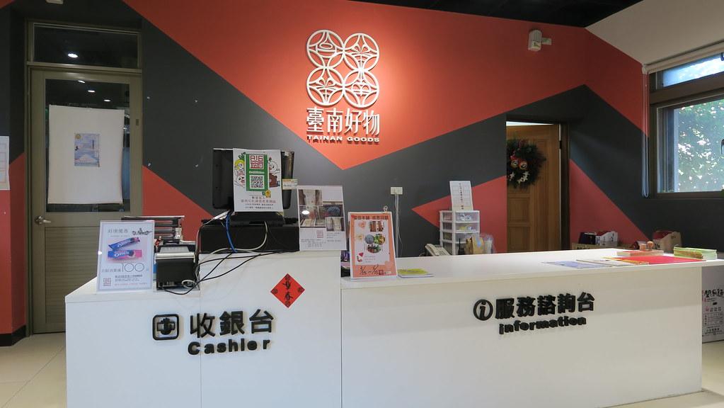 台南文化產業創意園區 (21)