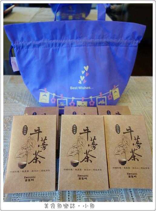 【活動】Komami康媽咪牛蒡養生飲/牛蒡茶/今夏最養神飲 @魚樂分享誌