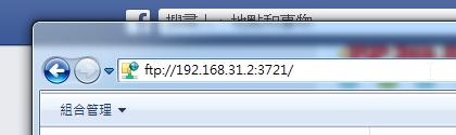 [教學] Nexus Player 安裝自訂 APK 程式方法 @3C 達人廖阿輝