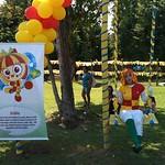 2ª Festa das Crianças