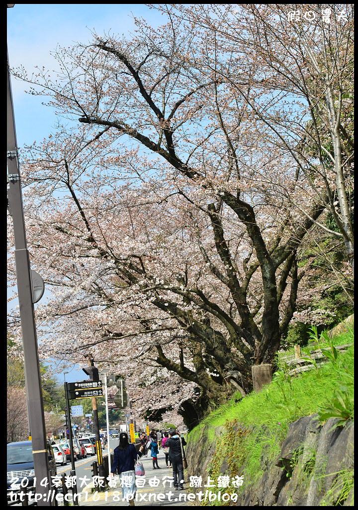 2014京都大阪賞櫻自由行.蹴上鐵道DSC_0312