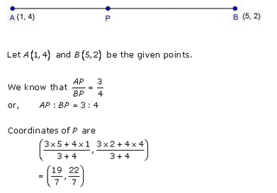 RD-Sharma-class 10-Solutions-Chapter-14-Coordinate Gometry-Ex-14.3-Q33