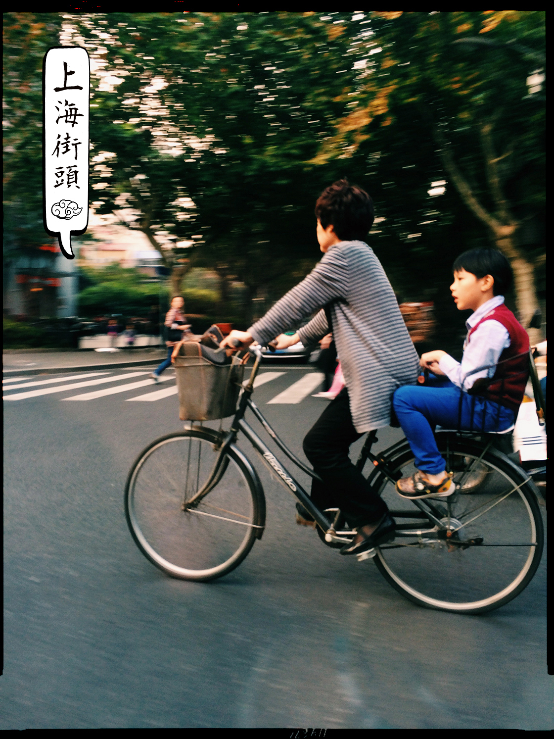 shanghai kid on bike 2