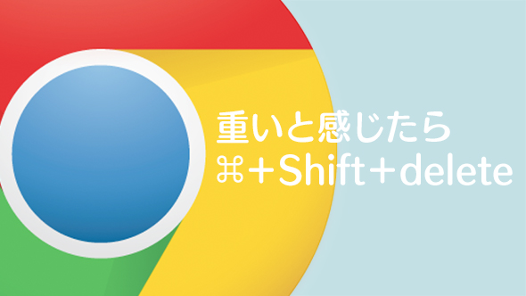 chrome_refresh