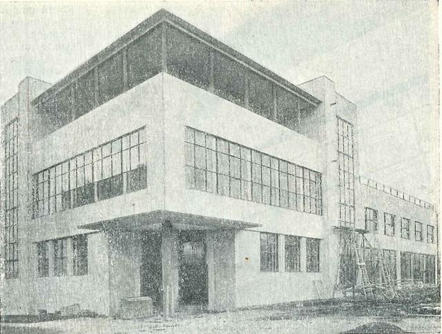 Фабрика-кухня №1. Общий вид
