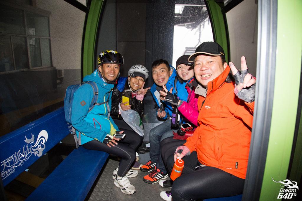 天門山 Tian Men Mountain149