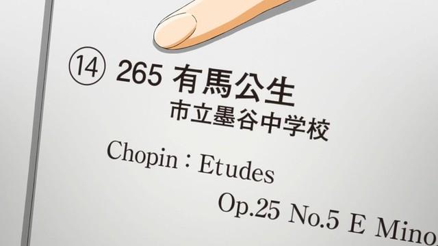 KimiUso ep 7 - image 22