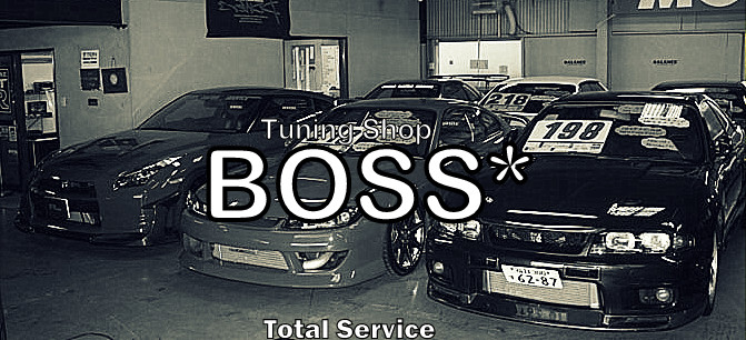 Tuning Shop BOSS* 15948740407_ea8e8b286d_o