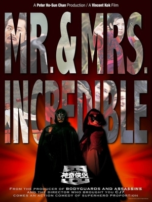 Thần Kì Hiệp Lữ - Mr And Mrs Incredible (2011)
