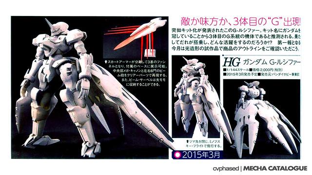 HG Gundam G-Lucifer - Prototype Shots