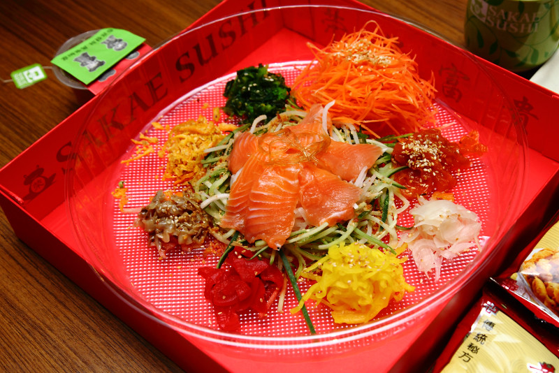 Sakae-Sushi-Salmon-Yee-Sang