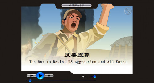 chinese_soft_war_