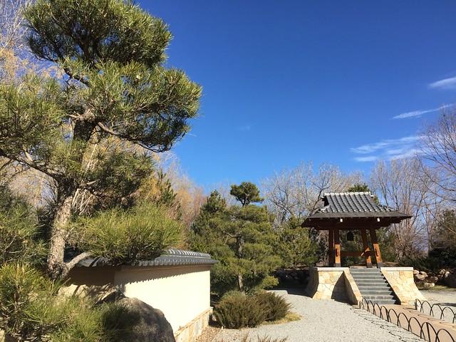 Japanese Botanical Garden Albuquerque New Mexico 400 Flickr Photo Sharing