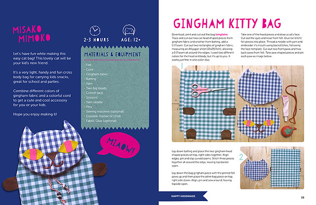 ginghamkitty-craft-ebook-sample-spread