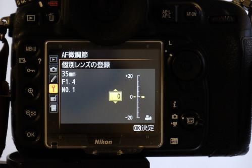 150102_X-T1_6854