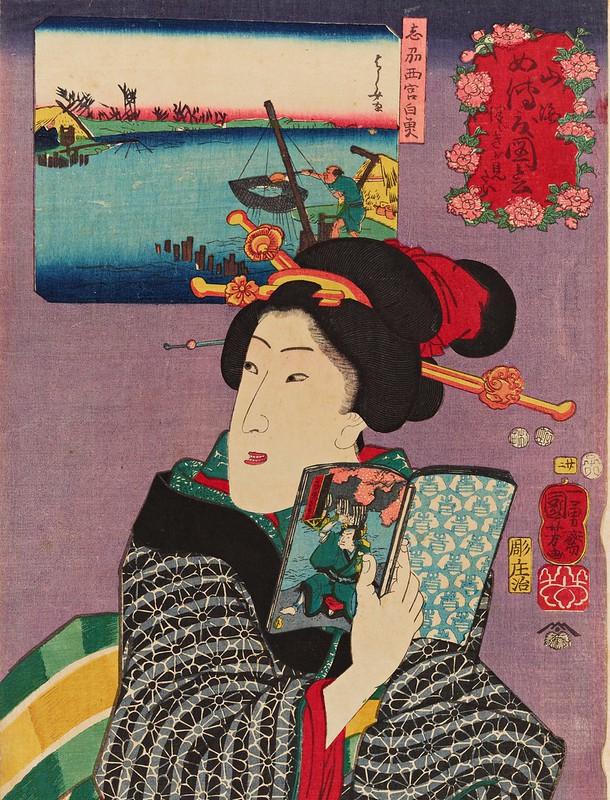 Utagawa Kuniyoshi - Landscapes and Beauties, Feeling Like Reading the Next Volume