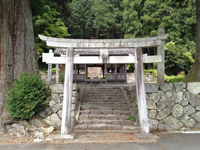 相戸岳 白山神社