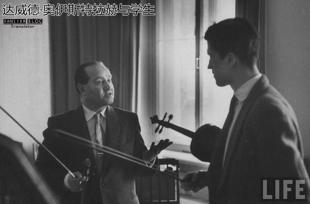 1958-1960年苏联(杰瑞·库克 摄)13