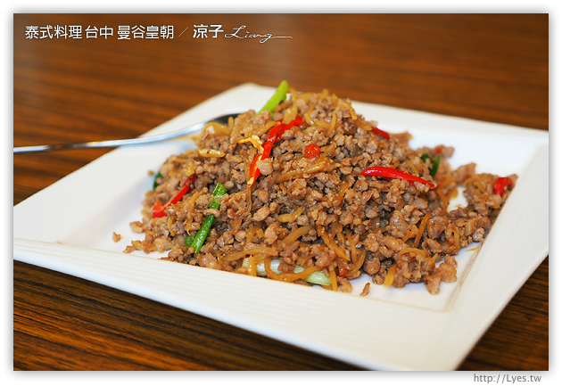 曼谷皇朝泰式料理餐廳