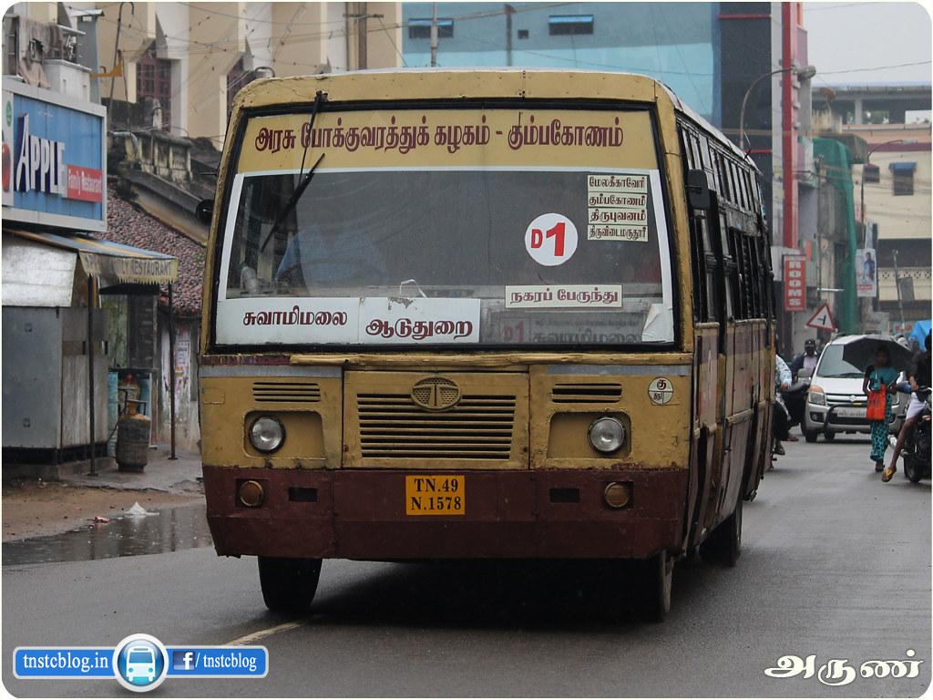 Kumbakonam Nagar 1 Depot Route D1 Swamimalai - Aduthurai