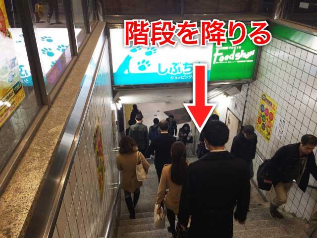 地下入り口の階段