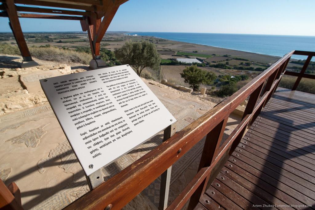 Kourion (Curium)-19.jpg