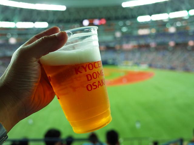 球場內販售啤酒的專用杯