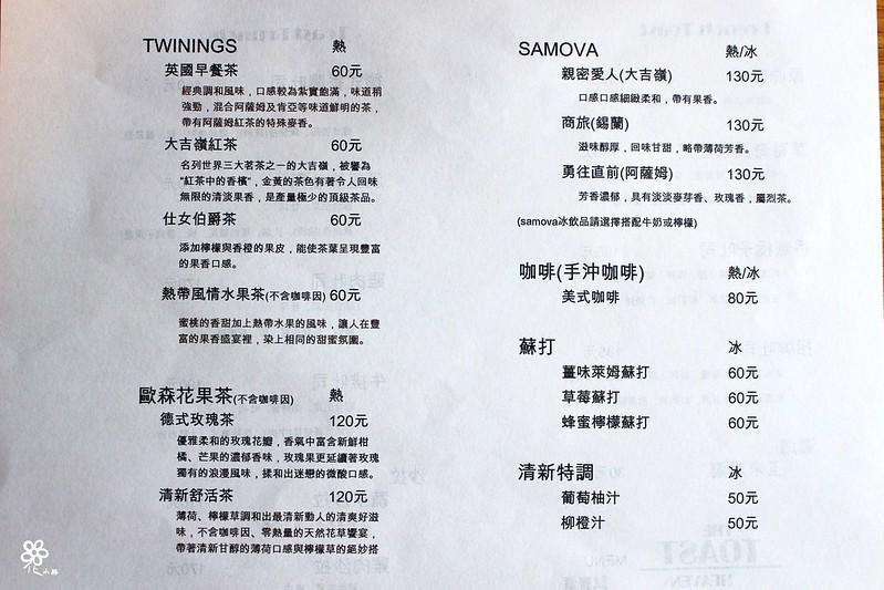 The Toast Heaven板橋早午餐 (12)