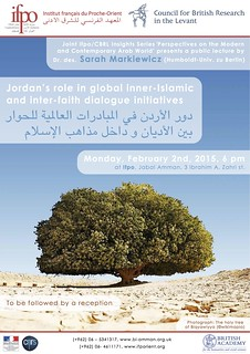 Public Lecture : Jordan's role in global inner-islamic and inter-faith dialogue initiatives (Amman, February 2nd 2015)