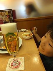 ビール見るとらちゃん 2014/11