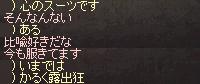 2014112302