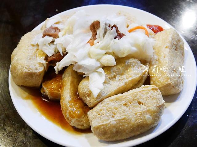 深坑美食豆腐娘 (6)