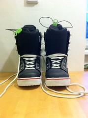 Snowboardové boty FORUM - titulní fotka