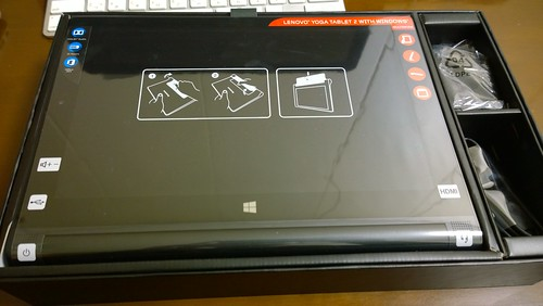 yoga tablet 2開封