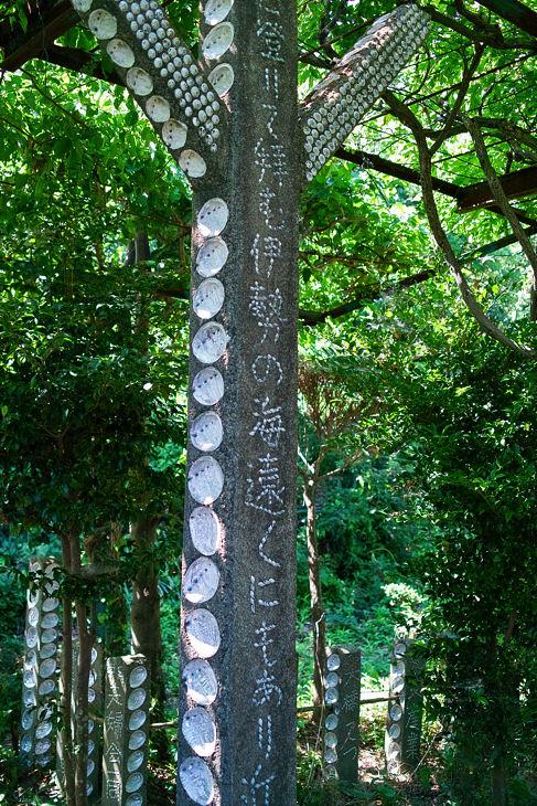 貝殻文字で作られたポエム