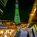 Tokyo Skytree at Night in Tokyo Japan by TOTORORO.RORO