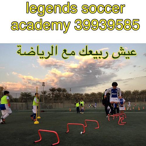 @legendsacademy  لجندز صرح لتعليم كرة القدم مع برنامج تخسيس منفرد وبرامج سباحة .. يشرف عليه الكابتن زاهر العسبول و به طاقم تدريبي و اداري بحريني ( متخصص اكاديمي و تربوي و رياضي ) - لاي استفسار : 39939585 #البحرين #رياضة #كرانة #كرباباد #سلماباد #الحورة #س