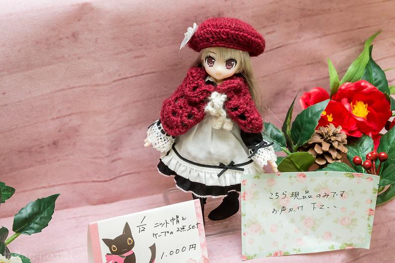 DollShow42-三鬼-DSC_7301