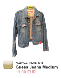 Guess_jeans_m_thumb